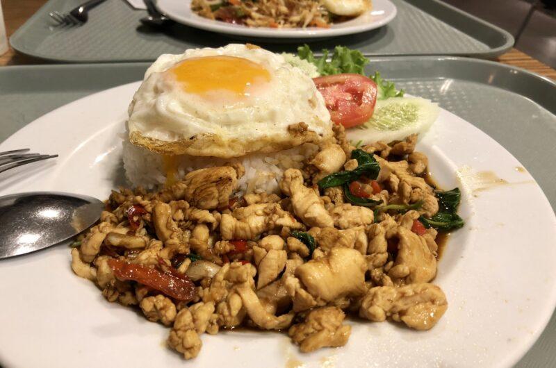 【キメツケ】牛ひき肉のタイ風炊き込みご飯のレシピ【10月5日】