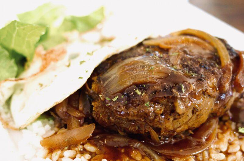【きょうの料理】ごぼうの味噌煮込みハンバーグのレシピ|しらいのりこ【10月11日】