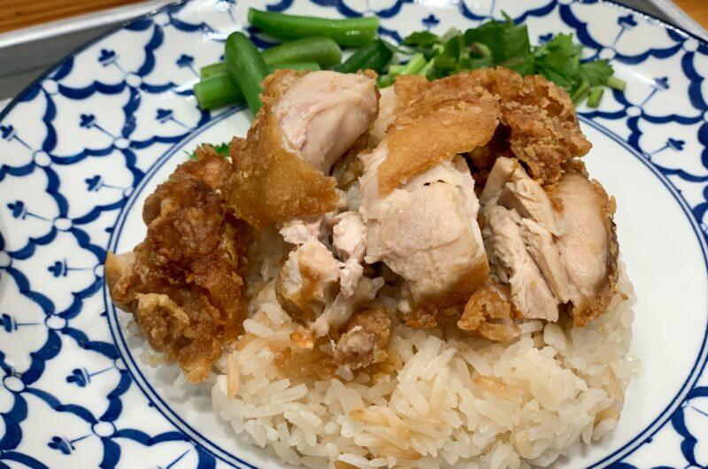 【シューイチ】スパイシーカオマンガイ(山崎育三郎の鶏ご飯)のレシピ|ケンタッキーアレンジレシピ【10月10日】