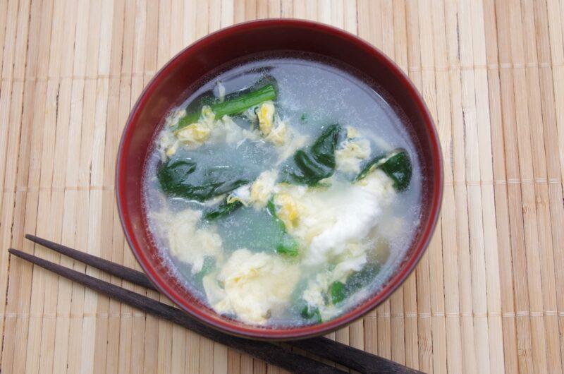 【スロイジ】ほうれん草とベーコンの洋風スープのレシピ Yuu【10月13日】